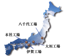Network Map ー拠点一覧